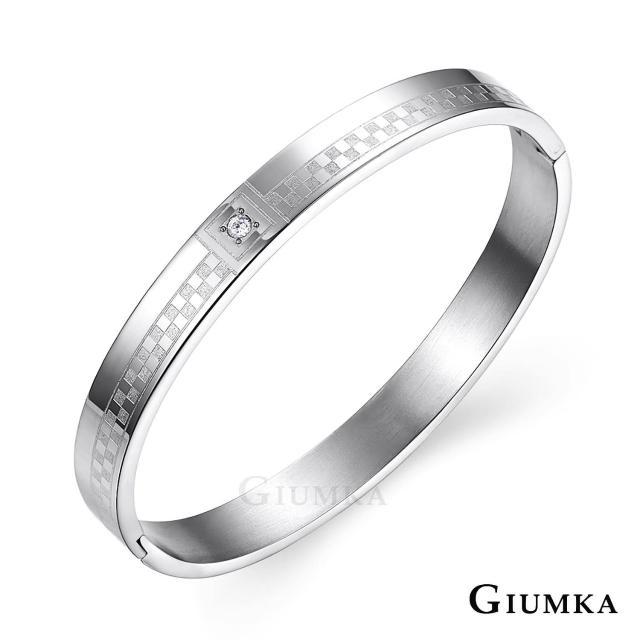 【GIUMKA】情侶手環 真愛誓約 白鋼手環 女情人對手環   MB04011-1M(銀色寬版)