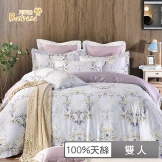 【Betrise愛在深秋】300支紗頂級雙人100%奧地利天絲TENCEL四件式兩用被床包組