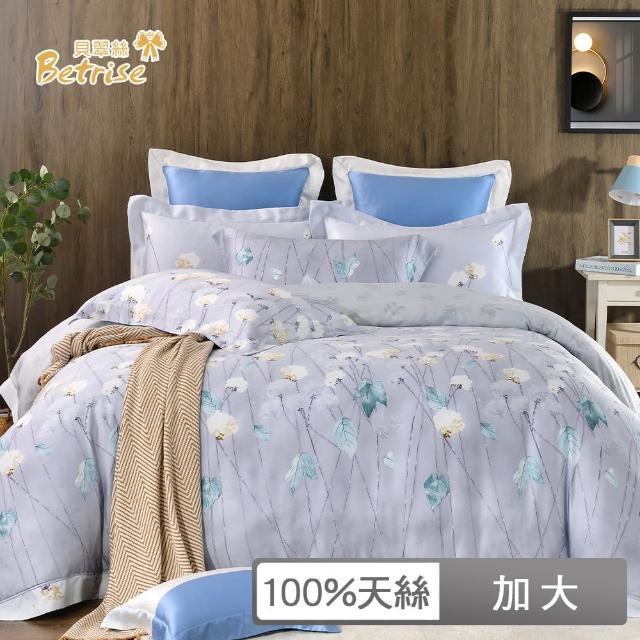 【Betrise愛在深秋】300支紗頂級加大100%奧地利天絲TENCEL四件式兩用被床包組