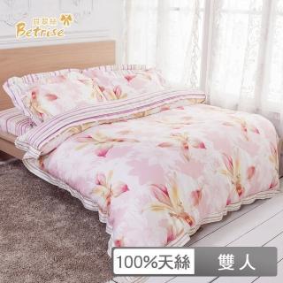 【Betrise千羽千尋】300支紗頂級雙人100%奧地利天絲TENCEL四件式兩用被床包組