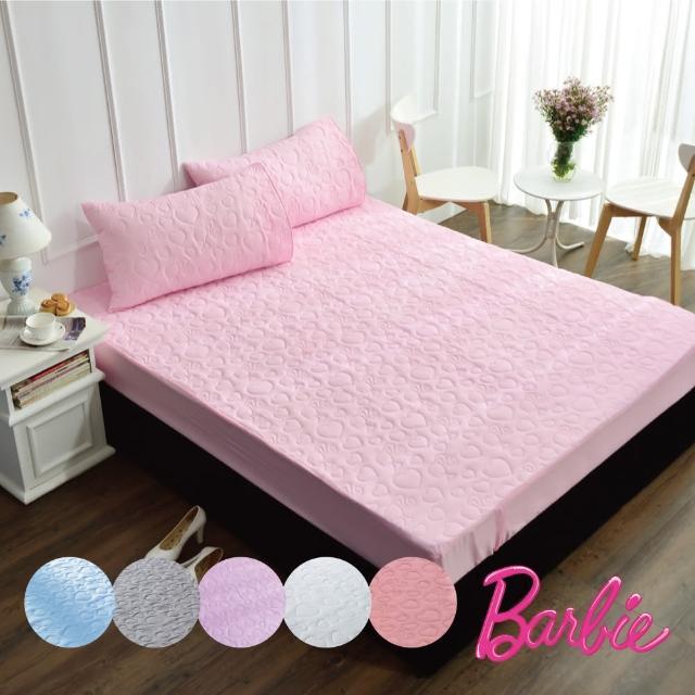 【Barbie】《時尚星光》永效型吸濕排汗機能防水雙人保潔墊(6色)