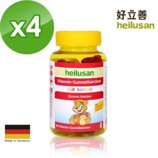 【德國Heilusan好立善】維他命小熊軟糖 4入組(60顆*4)