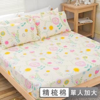 【eyah】100%純棉單人床包枕套二件組(早春花樣)