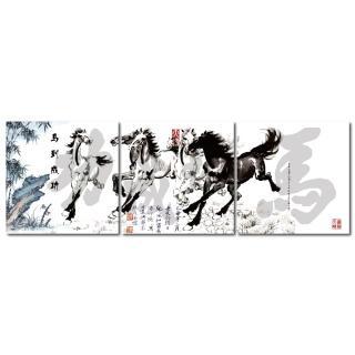 【123點點貼】三聯式藝術創意無痕壁貼(J40030)