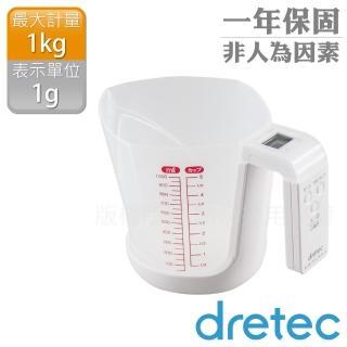 【日本DRETEC】『Farine法蕾娜』量杯造型廚房電子料理秤(白*CS-100WT)