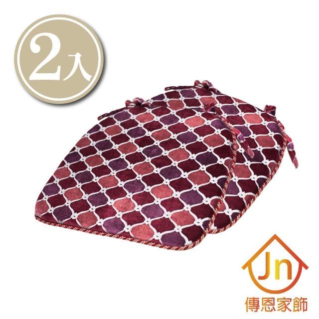 【J&N】巴洛克餐椅墊(紫紅2入)