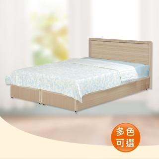 【時尚屋】Terry5尺床片型雙人床-可選色(WG-5set只含床頭片-床底-不含床墊)