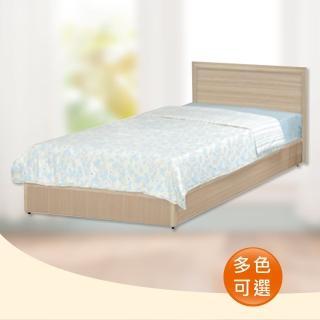 【時尚屋】Terry3.5尺床片型加大單人床-可選色(WG-3.5set只含床頭片-床底-不含床墊)