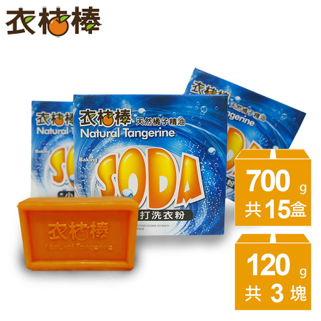 衣桔棒天然橘油小蘇打強效濃縮洗衣粉