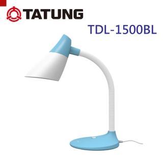 【大同】LED檯燈-粉藍(TDL-1500BL)