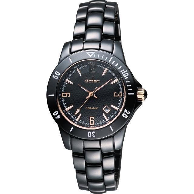 【Diadem】黛亞登 菱格紋雅緻陶瓷腕錶-黑x玫塊金時標/35mm(8D1407-551RG-D)