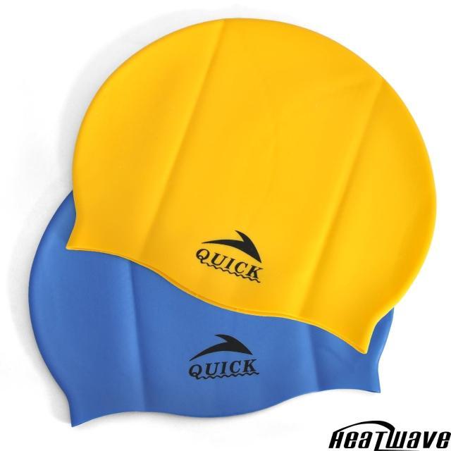 【熱浪Heatwave】高彈力純矽膠泳帽