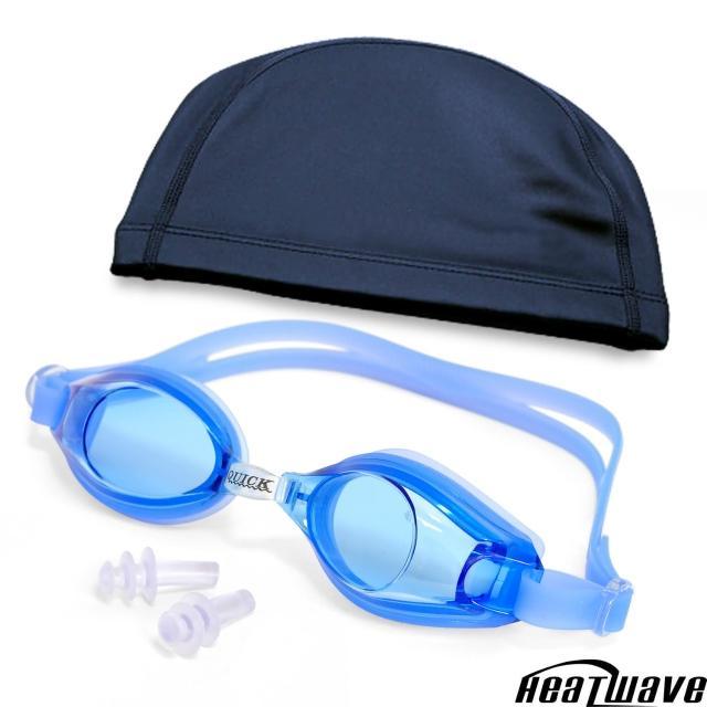 【熱浪Heatwave】PP盒純矽膠泳鏡+泳帽組