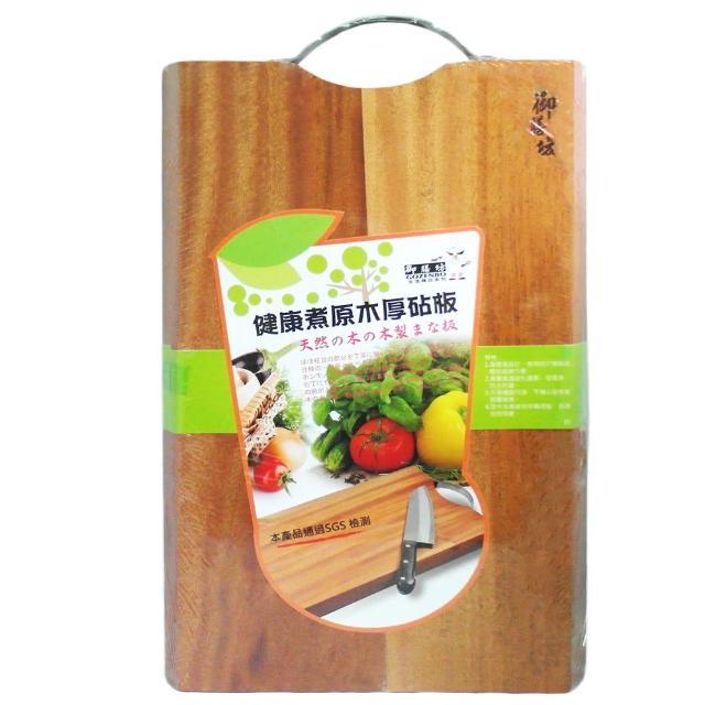 森活台灣柚木砧板-大