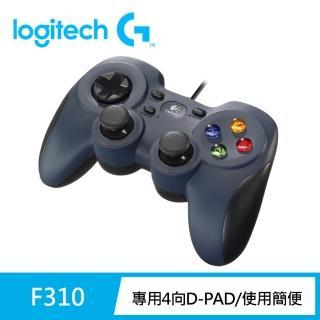 ~Logitech 羅技~F310 遊戲控制器