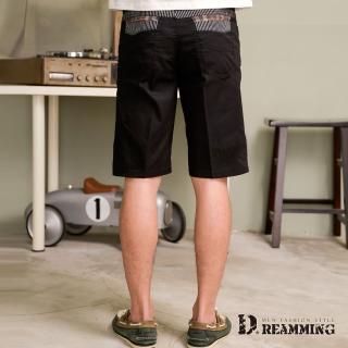 【Dreamming】大尺碼剪接條紋伸縮休閒短褲(黑色)