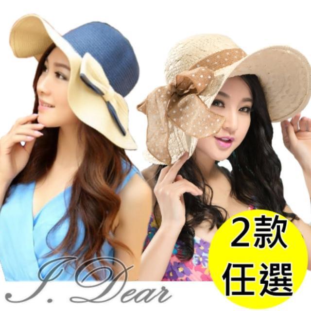 【I.Dear】韓系 蝴蝶結彩色遮陽帽/圓點綁帶遮陽編織帽(兩款選)