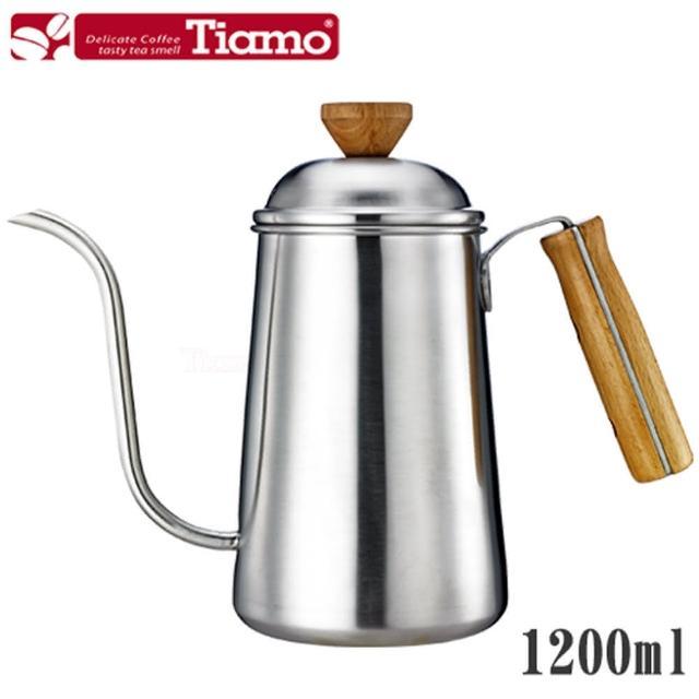 【Tiamo】1404滴漏式細口壺 1200ml-砂光款(HA1654)