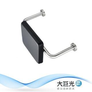 【大巨光】浴室扶手(H-105)