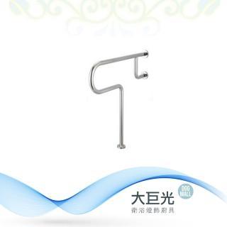 【大巨光】浴室扶手(H-134)