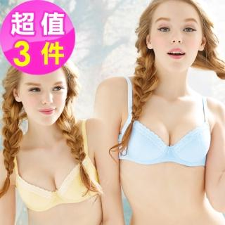 【AJM】軟鋼圈系 甜心少女舒棉內衣BC罩杯(3色3件組)