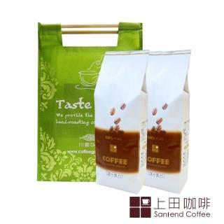 【上田】藍山咖啡1磅&曼巴咖啡1磅(附提袋)