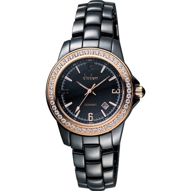 【Diadem】黛亞登 菱格紋晶鑽陶瓷腕錶-黑x玫塊金/35mm(8D1407-551RGD-D)