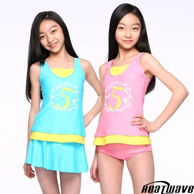 【Heatwave】兒童泳裝 三件式裙裝-俏麗少女(82277)