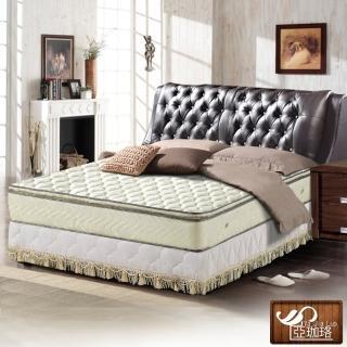 【亞珈珞】正三線立體加厚緹花布硬式獨立筒床墊5X6.2尺(雙人)