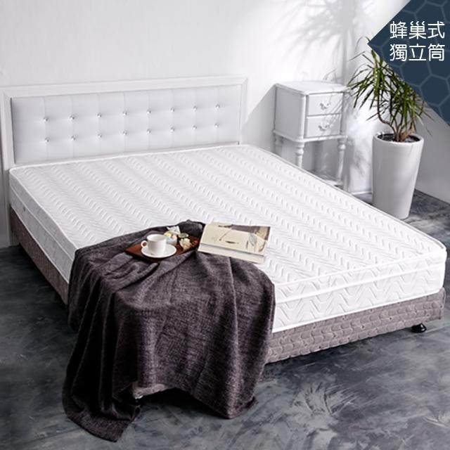 【亞珈珞】超透氣蜂巢立體車花三線獨立筒床墊(單人加大3.5x6.2尺)
