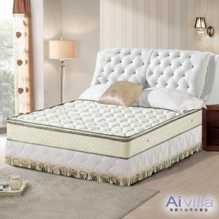 【Ai-villa】天然乳膠正三線立體加厚緹花布獨立筒床墊(雙人)