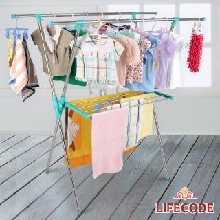 【LIFECODE】小太陽-免螺絲X型曬衣架附毛巾架-帝芬妮藍(送曬鞋架)