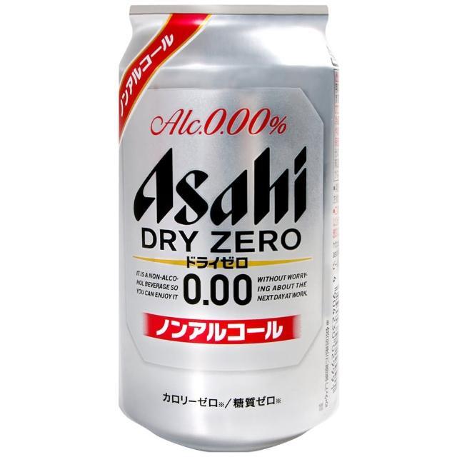 【Asahi朝日】DRY ZERO 無酒精飲料(350ml)