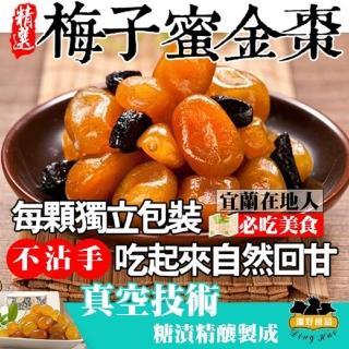 【濎好食品】梅子蜜金棗五件組(150g)