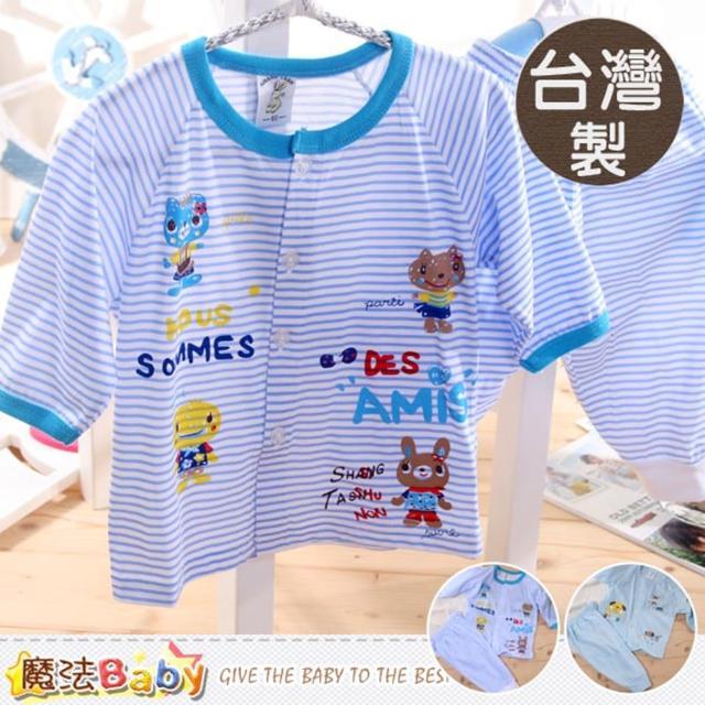 【魔法Baby】睡衣 台灣製薄款幼兒居家套裝(k36060)