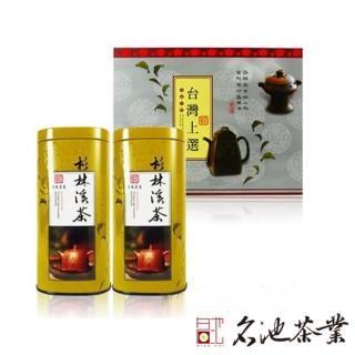 【冬茶最後一波】名池茶業 杉林溪手採茶葉器質禮盒(150g*2)