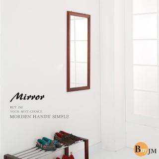 【BuyJM】古典實木壁鏡/穿衣鏡(90*40公分)
