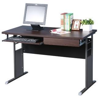 【Homelike】巧思辦公桌 炫灰系列(胡桃加厚桌面120cm-附抽屜+鍵盤架)