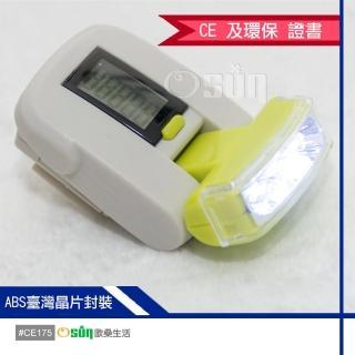 ~Osun~多 3LED手電筒計步器^(CE~175 草綠^)