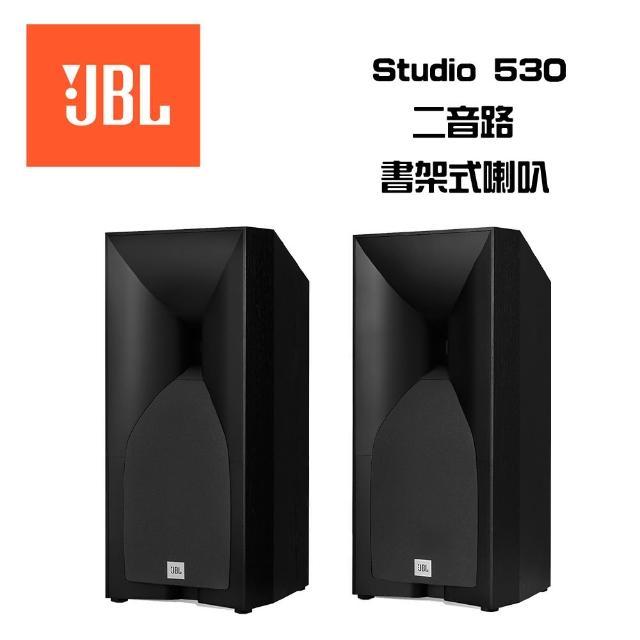 【JBL】STUDIO 530 家庭劇院書架型喇叭(英大公司貨)