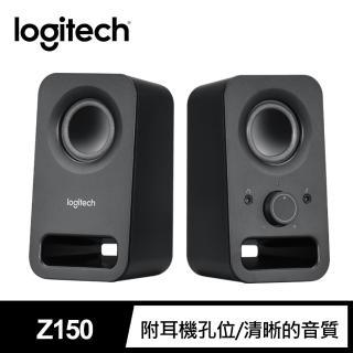 【Logitech 羅技】Z150多媒體揚聲器