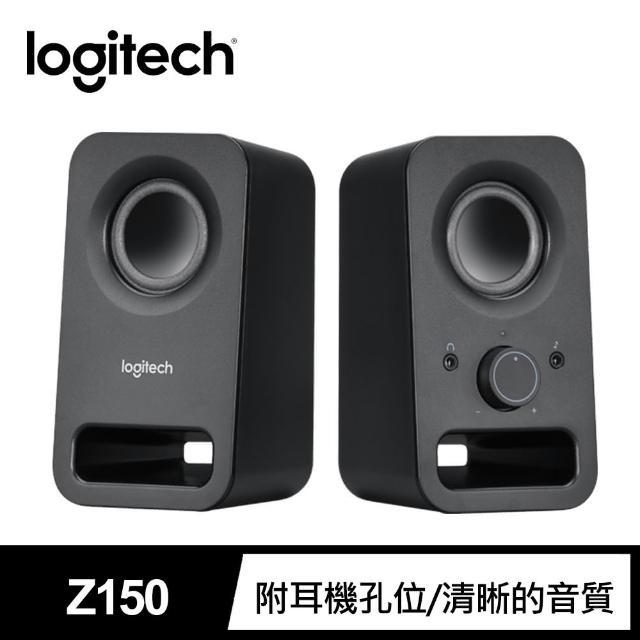 【揚聲器】Logitech Z150