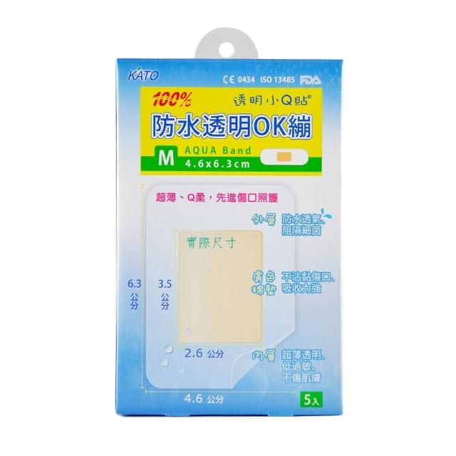 【KATO】防水透明OK繃(M)