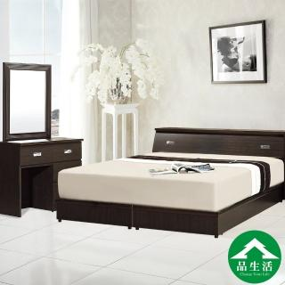 【品生活】經典超值獨立筒床墊-雙人(不含床頭箱床座化妝台)