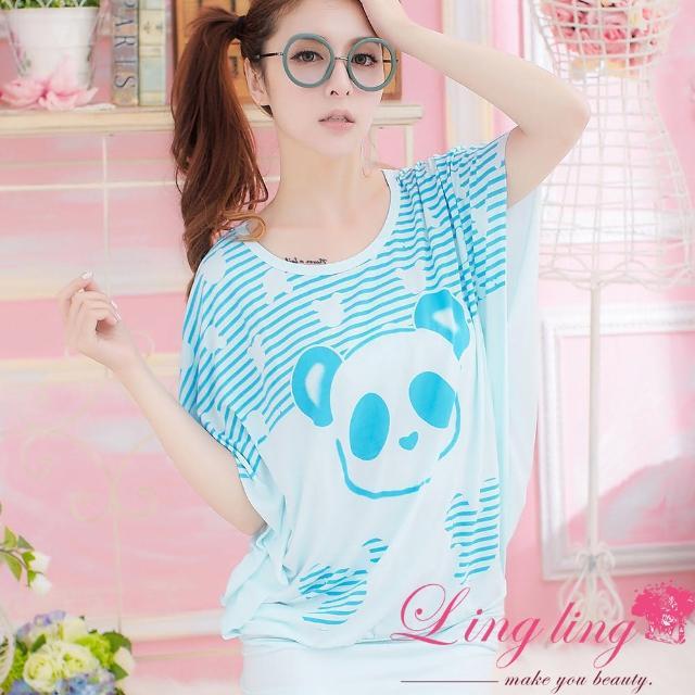 【lingling日系】PA1551全尺碼-眼圈熊貓條紋洋裝式睡衣(搶眼藍)