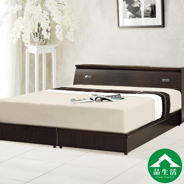 【品生活】經典雙人床座(不含床頭箱床墊)