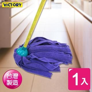 【VICTORY】一級棒超細纖維圓拖把
