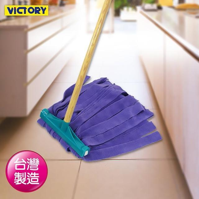 【VICTORY】一級棒超細纖維特大拖把