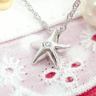 【伊飾炫銀】海星精靈*沁白心鑽銀墜項鍊