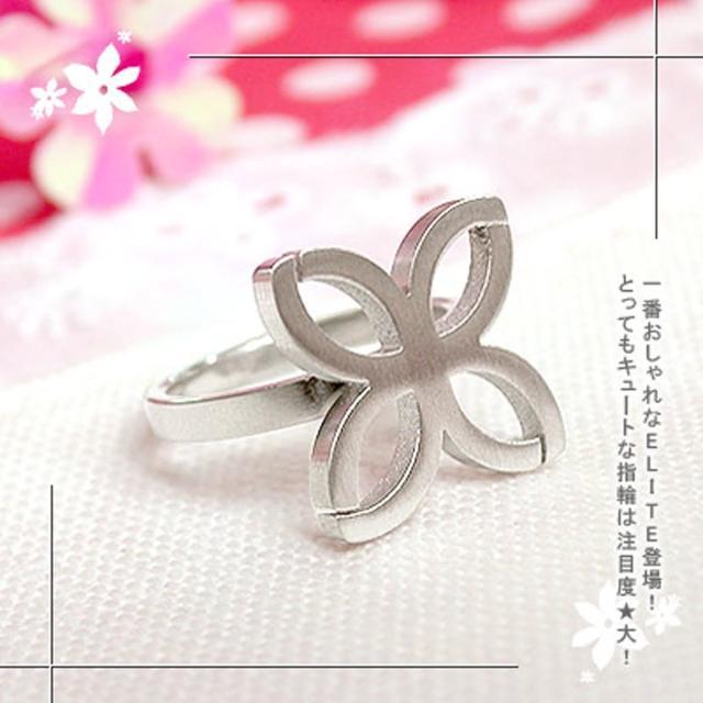 【伊飾童話】永恆預言*鈦鋼幸運草戒指